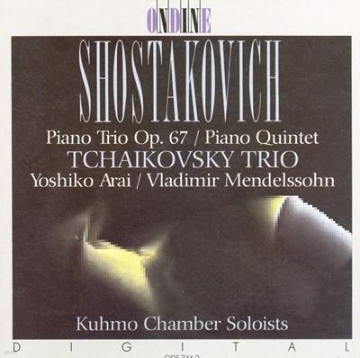 Ondine/ SHOSTAKOVICH/ Piano Trio op.67/ Piano Quintet/ TCHAIKOSKY TRIO