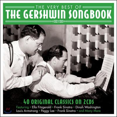거슈윈 재즈 보컬 작품집 (The Gershwin Songbook)