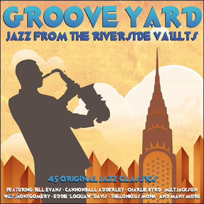 리버사이드 레이블 재즈 모음집 (Groove Yard: Jazz From The Riverside Vaults)