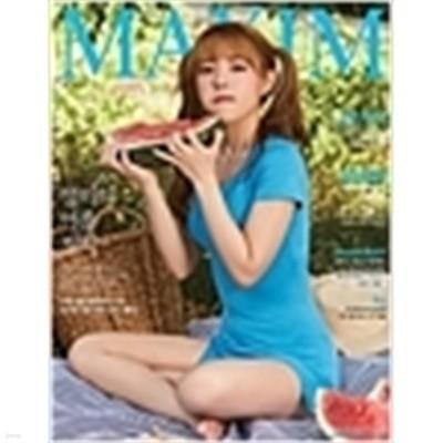 맥심 코리아 2019년-8월호 (MAXIM KOREA) (신229-6)