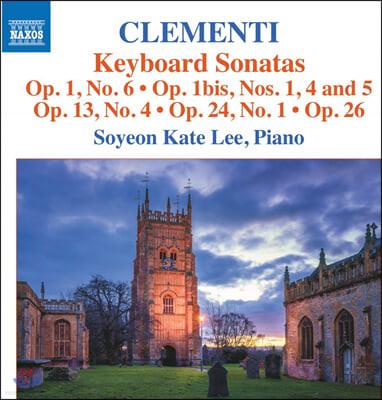 이소연 (Soyeon Kate Lee) - 클레멘티: 건반소나타 작품집 (Clementi: Keyboard Sonatas Opp. 1, 13)