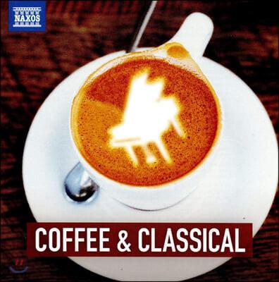 커피 한 잔과 함께하는 클래식 음악 (Coffee & Classical)
