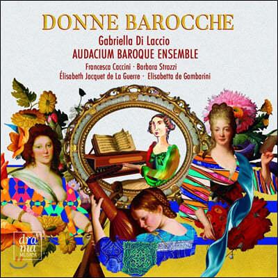 Gabriella di Laccio 바로크 시대의 여성 작곡가 (Donne Barocche)