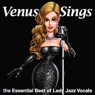 비너스 레이블 여성 재즈 보컬 베스트 모음집 (Venus Sings Essential Best Of Lady Jazz Vocals)