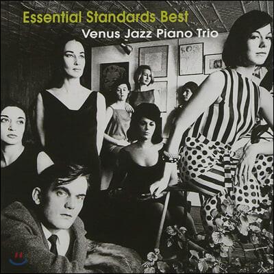 비너스 레이블 재즈 피아노 트리오 베스트 모음집 (Venus Jazz Piano Trio Essential Standards Best)