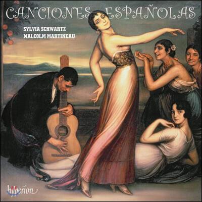 Sylvia Schwartz 칸시오네스 에스파뇰라스 (Canciones espanolas)