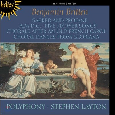 Stephen Layton 브리튼: 신성과 세속 (Britten: Sacred and Profane)