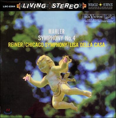 Fritz Reiner 말러: 교향곡 4번 (Mahler: Symphony No. 4) [LP]