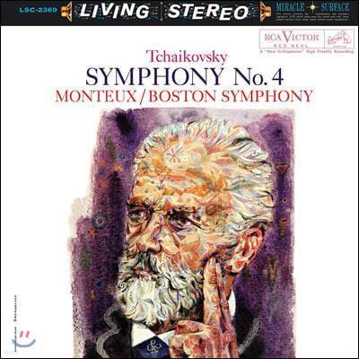 Pierre Monteux 차이코프스키: 교향곡 4번 (Tchaikovsky: Symphony Op.36) [LP]