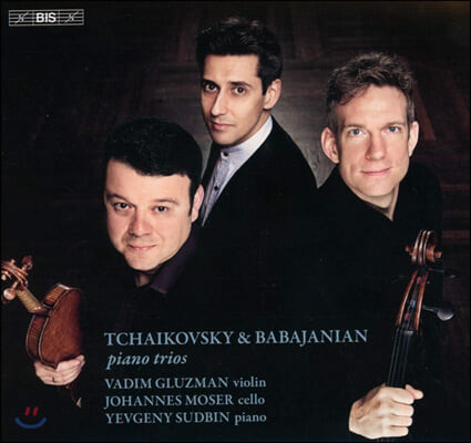 Yevgeny Sudbin / Vadim Gluzman / Johannes Moser 피아노 삼중주 - 차이코프스키 / 아르노 바바자니안