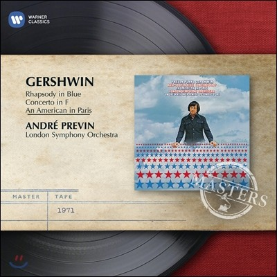 Andre Previn 거쉰 : 랩소디 인 블루, 파리의 아메리카인 (Gershwin: Rhapsody in Blue & An American in Paris) 앙드레 프레빈