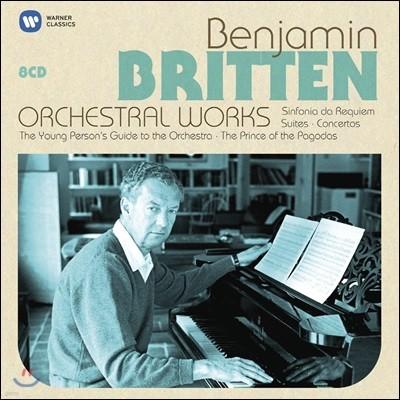 브리튼 관현악 작품집 (Britten: Orchestral Works)