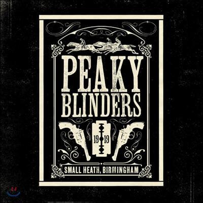 `피키 블라인더스` BBC 드라마 음악 (Peaky Blinders The Official Soundtrack)