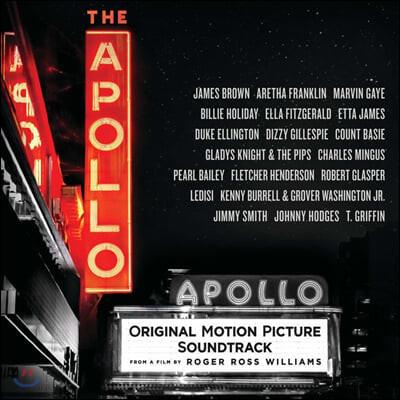 다큐멘터리 `디 아폴로` 영화음악 (The Apollo OST)