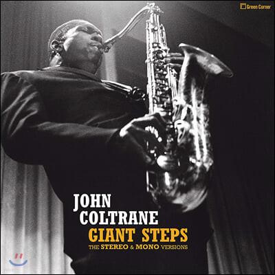 John Coltrane (존 콜트레인) - Giant Steps [2LP]