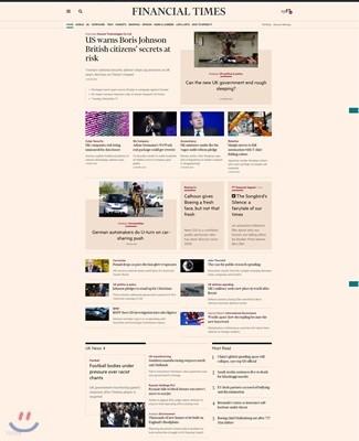 [정기구독] Financial Times (일간) : Digital Premium  Edition