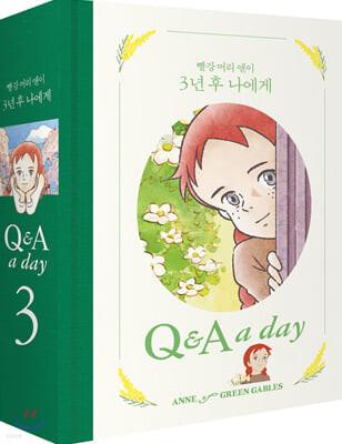 빨강 머리 앤이 3년 후 나에게 : Q & A a day