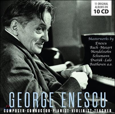 George Enescu 제오르제 에네스쿠 베스트 모음집 (Masterworks by Enescu / Bach / Mozart)