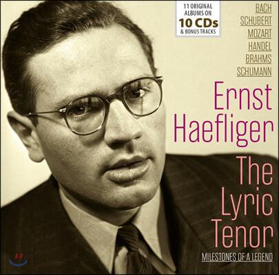 Ernst Haefliger 에른스트 해플리거 오리지날 앨범 모음집 (The Lyric Tenor)