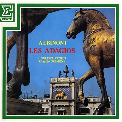 알비노니: 아다지오와 협주곡 (Albinoni: Adagio & Concertos) (UHQCD)(일본반) - Claudio Scimone