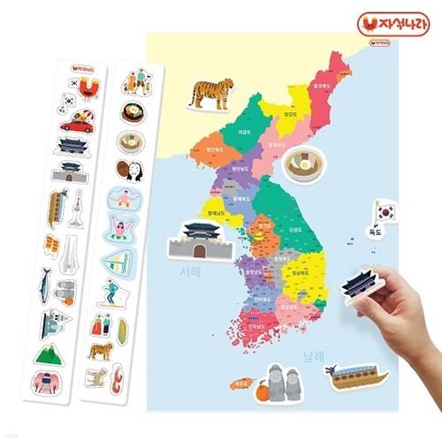 [자석나라] 자석이 붙는 한국지도 (40x60) /한국사/사회교구/우리나라