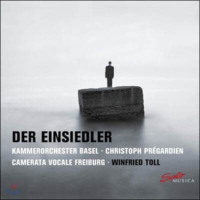 Christoph Pregardien 말러: 뤼케르트 가곡 / 레거: 은둔자, 레퀴엠 / 쳄린스키: 시펀 23편 (Der Einsiedler)