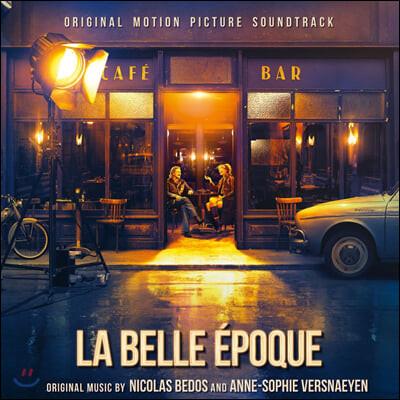 벨 에포크 영화음악 (La Belle Epoque OST) [투명 블루 컬러 2LP]