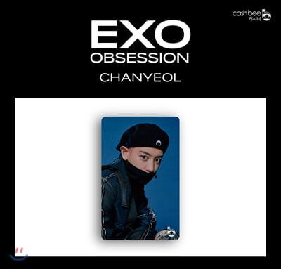 엑소 (EXO) - 캐시비 교통카드 [찬열 EXO ver.]