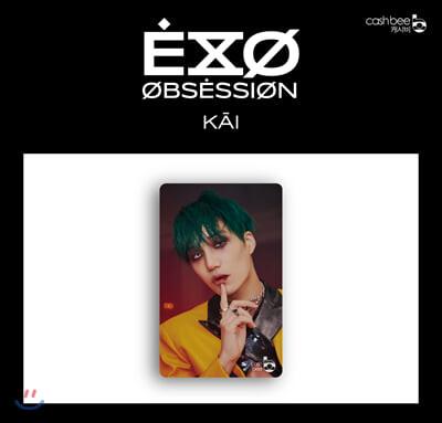 엑소 (EXO) - 캐시비 교통카드 [카이 X-EXO ver.]
