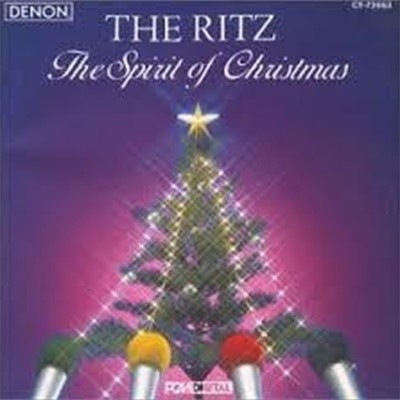 [일본반] Ritz - The Spirit Of Christmas