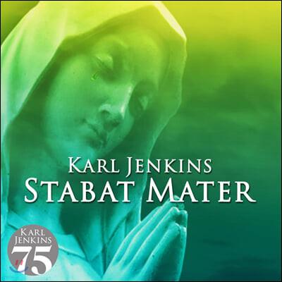 칼 젠킨스: 스타바르 마테르 (Karl Jenkins: Stabat Mater)
