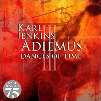 칼 젠킨스: 아디에무스 3집 (Karl Jenkins: Dances Of Time)