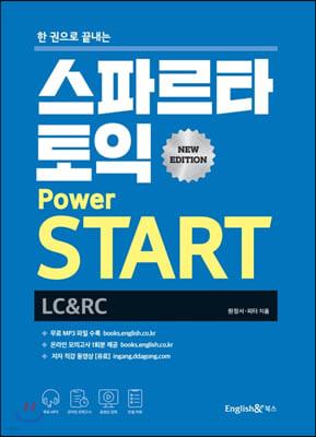 스파르타 토익 Power START New Edition (LC+RC)