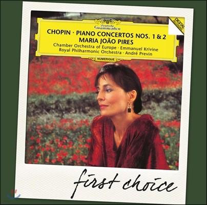 Maria Joao Pires 쇼팽: 피아노 협주곡 1, 2번 - 피레스 (Chopin : Piano Concerto)