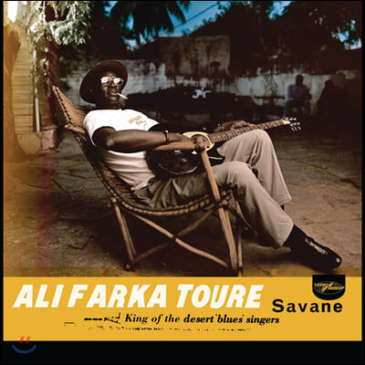Ali Farka Toure (알리 파르카 투레) - Savane [2LP]