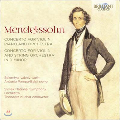 Solomiya Ivakhiv 멘델스존: 바이올린 협주곡, 바이올린과 피아노 협주곡