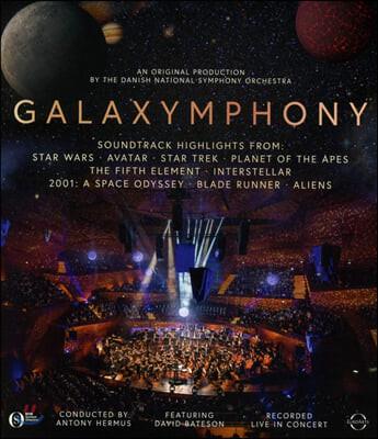 덴마크 국립교향악단 - SF 영화음악 콘서트 '갤럭심포니' (Galaxymphony)