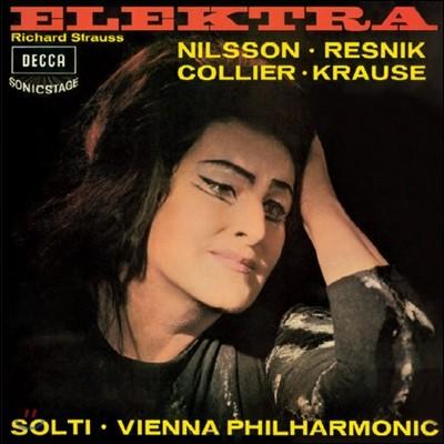 Birgit Nilsson / Georg Solti 슈트라우스: 엘렉트라 (Richard Struss: Elektra)