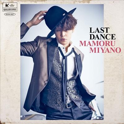 Miyano Mamoru (미야노 마모루) - Last Dance