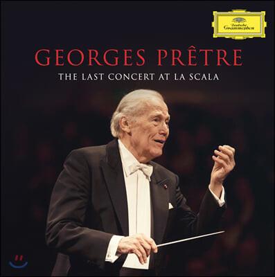 Georges Pretre 조르쥬 프레트르 마지막 공연 실황 (The Last Concert At La Scala)