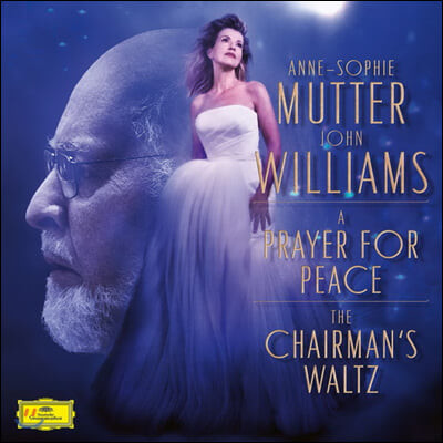Anne-Sophie Mutter 존 윌리엄스: '뮌헨', '게이샤의 추억' 영화음악 (John Williams: A Prayer For Peace, The Chairman's Waltz) [7인치 Vinyl]