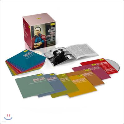 Claudio Abbado 클라우디오 아바도와 빈필의 DG 녹음 전집 (The Complete DG Recordings)