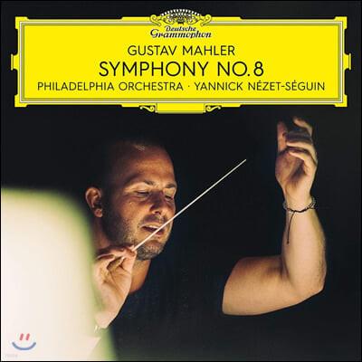 Yannick Nezet-Seguin 말러: 교향곡 8번 '천인' (Mahler: Symphony No. 8)