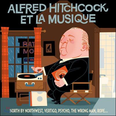 알프레드 히치콕 영화 속 음악 모음집 (Alfred Hitchcock Et La Musique) [LP]