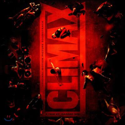 클라이맥스 영화음악 (Climax OST) [2LP]