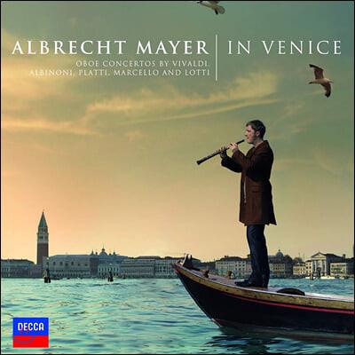 Albrecht Mayer 이탈리아 바로크 오보에 협주곡집 (In Venice)