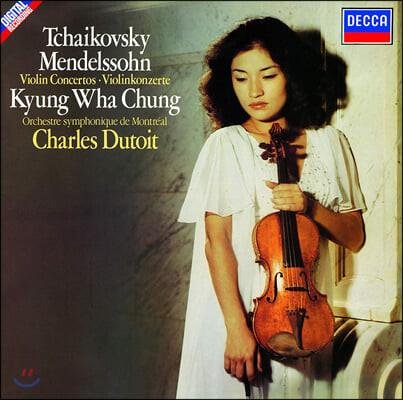 정경화 - 차이코프스키 / 멘델스존: 바이올린 협주곡 (Tchaikovsky / Mendelssohn: Violin Concerto)