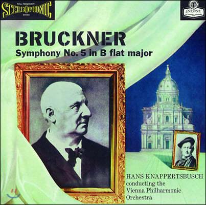 Hans Knappertsbusch 브루크너: 교향곡 5번 (Bruckner: Symphony WAB105)