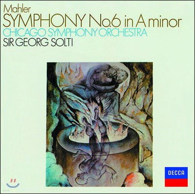 Georg Solti 말러: 교향곡 6번 (Mahler: Symphony No. 6)