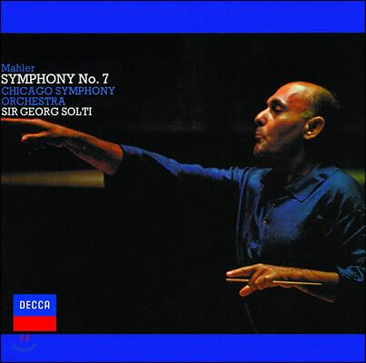 Georg Solti 말러: 교향곡 7번 (Mahler: Symphony No. 7)